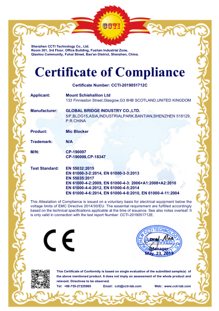 product factory certification (2)