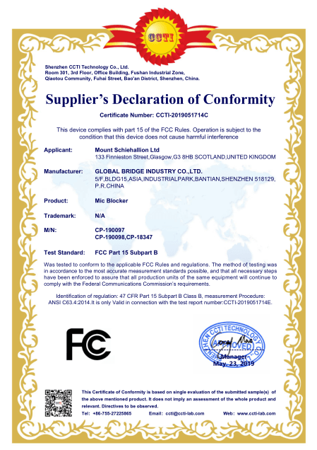 product factory certification (3)